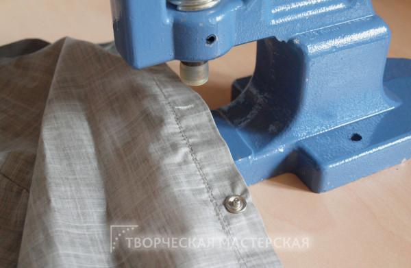 Кнопки для рубашки