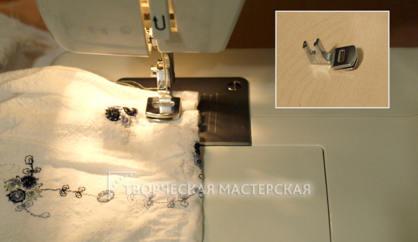 Сборка ткани с помощью специальной лапки
