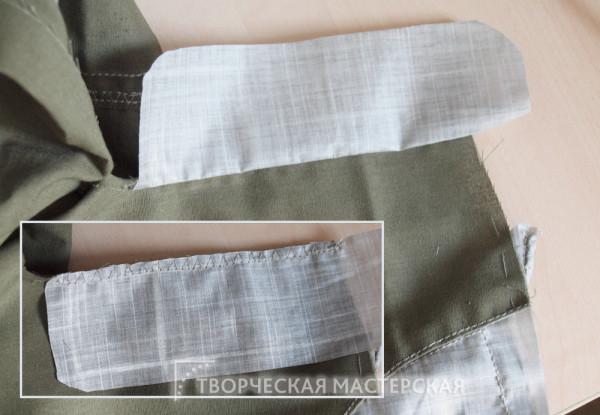 Обработка средней линии летних брюк