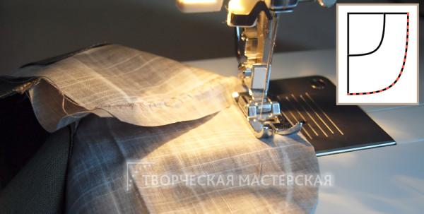 Соединение деталей кармана