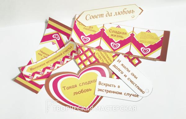Этикетки своими руками для свадебного подарка