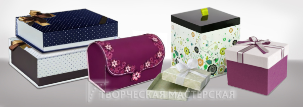 Подарочные коробки для подарка на свадьбу своими руками
