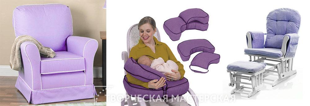 Удобные сидения для кормления новорожденного