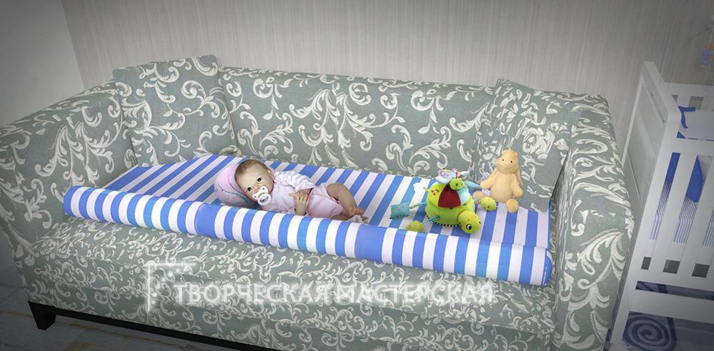 Обустройство дивана для отдыха новорожденного